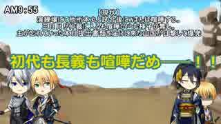 【刀剣乱舞】インコ本丸のカオスな日常【寸劇動画】