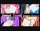 【MMD文アル】Sweet Devil Remix【明星】