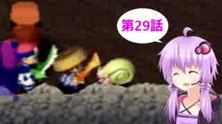 【風来のシレン2】ゆかりとマキのまったり冒険記 第29話【VOICEROID実況】