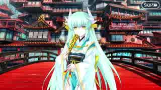 【Fate/Grand Order】雀のお宿の活動日誌