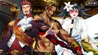 【Fate/Grand Order】雀のお宿の活動日誌 9人の酔漢(女性含む)