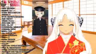 【悲報】にじさんじ轟京子さん、鈴谷アキくん新衣装に発狂してしまう【だいさんじ】