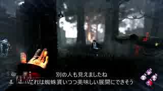 Rank1フレディ@シェルター・ウッズ【マシ