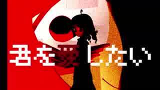 【Ranaと歌愛ユキ】私たちの勝手/溝野あわ【狂気で動くオリジナル曲PV付き】