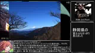 【ゆっくり】大山山頂攻略RTA参道ルート1:26:45