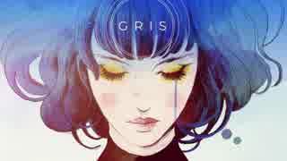 【GRIS】色のない世界、魔法の衣。 その1
