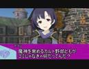 【卓M@s】GIRLS BE SWORD WORLD2.5 セッション5-1裏【SW2.5】