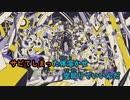 【ニコカラ】アイボリー《Aqu3ra》(Off Vocal)