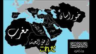 Hoi4 イスラム国(ISIS)カリフ国の野望pa