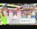 【新春SP】「なんでも!! ゆかさえ鑑定団」 Case 02:クリスマスケーキの謎を追え
