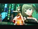 【デレステMV】「楓さんのお正月ミニライブ!」【1080p60/4Kドットバイドット】