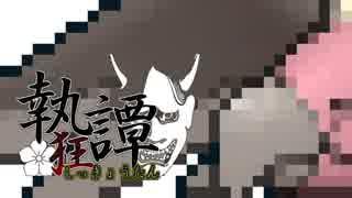 【ポケモンUSM】不安定でロマンな執狂譚 予選1(VS aki)【ゆっくり実況】