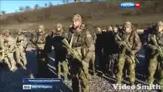 チェチェン共和国特殊部隊