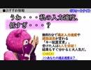 """【フォートナイトバトルロイヤル】初心者講座""""高速化のためのキー配置""""【Fortnite】"""