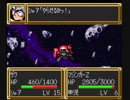 【TAS】SFC版第3次スーパーロボット大戦 第1話 最低ターン数...