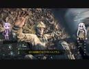 【BFV】紲星あかり新兵がのんびり銃撃戦_Part3【ゆか&きず実況】