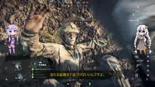 【BFV】紲星あかり新兵がのんびり銃撃戦_P