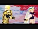 【Fate/MMD】キメラ【ギルガメッシュ】