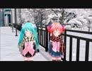 【MMD】あぴミクちゃんとあぴテトちゃんが待っているようです【ほんわか】