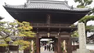 【ゆっくり】徒歩で日本一周part491【久万