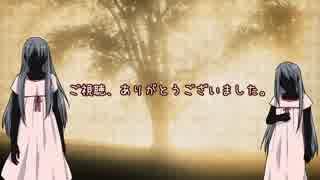 【APヘタリア】東西芋兄弟で魔法亡き世界【ゆっくりクトゥルフ】おまけ