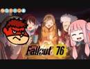 喰らえ!ミスティックパワーだ!2【fallout76】