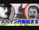 【HoI4】三極世界で世界の覇者を決めてみたpart3【マルチ実況】