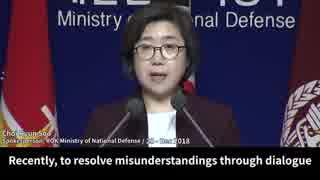 完全勝利を確信した韓国国防省反論動画UC