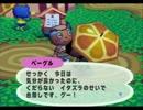◆どうぶつの森e+ 実況プレイ◆part106