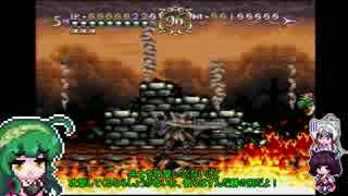 【アクトレイザー2】ごり押しゲーマー東北ずん子のレトロゲーム攻略部 Part3【VOICEROID実況】