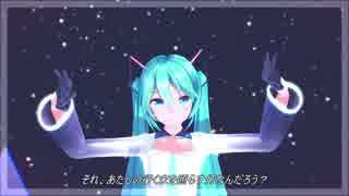 【MMD】アンノウン・マザーグース【YYB式