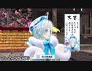 【[電脳少女シロ】ごんごん神社のおみくじまとめ【アイドル部】