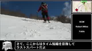 【ゆっくり】ポケモンGO 泉ヶ岳水神コース