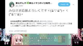 コトノハテイル-雑談編-