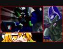 【メダロット弐CORE】がむしゃらはパワーだぜ!38【ゆっくり&VOICEROID】