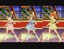 【ミリシタ】いくももたま「Dreaming!」全身縦MV【育・桃子・環】