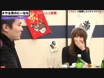 加藤純一、8年間片思いしていた「みゃこ」さんに告白する【2019/01/04】