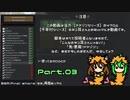 【RimWorld】ふこあマルチ村 Part.3【ゆっくりボイロ実況】