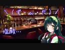 【26夜目】塩酸…(かがくちゃっと)