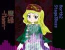 North2-OST-07-撃滅!上海包囲戦~A Lunatic Gun Master