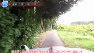 [愛知険道499号]ゆっくりジムニー険道めぐり!その60