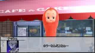 【シノビガミ】たらこ・たらこ・たらこ 第一話【実卓リプレイ】