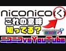 【マリオカート8DX】第2回ニコニコvsYouTube 2GP 実況89【かわぞえ】