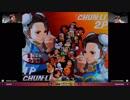 ヌキさん 5タテ クーペレーションカップ2019