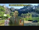 会員動画 【水間条項国益最前線】第110回第二部「ユダヤ金融資本は中国を切り捨てた・他」