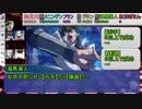 【シノビガミ】ふたくちSeven:後編