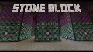 【Minecraft】つづみ「石の中で工業やるよ」【CeVIO】Part13
