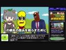 週間おすすめVtuber動画【12/30~1/5】