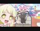 BanG Dream! ガルパ☆ピコ pico06~pico10 ミッシェルランドへようこそ!/さーくる合同ライブ対策会議/ドラマーっていつも何かしらリズム刻んでるよね/チョココロネだいすき/ニンニクどうします?
