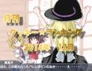 月刊クッキー☆ランキング 2014年12月.mp32(再)